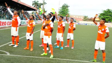 Photo of Download Akwa United Club Anthem